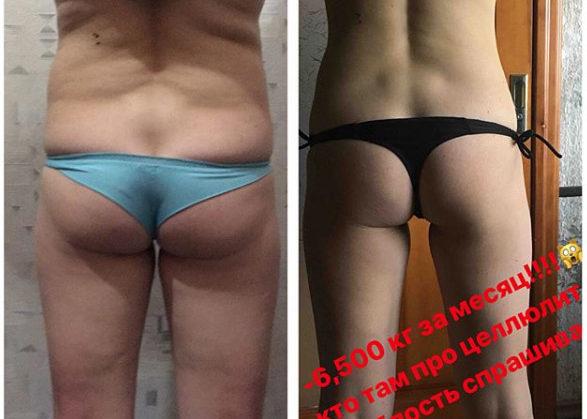 Результат Школы Мельничук. Аня и ее минус 6,4 кг за месяц
